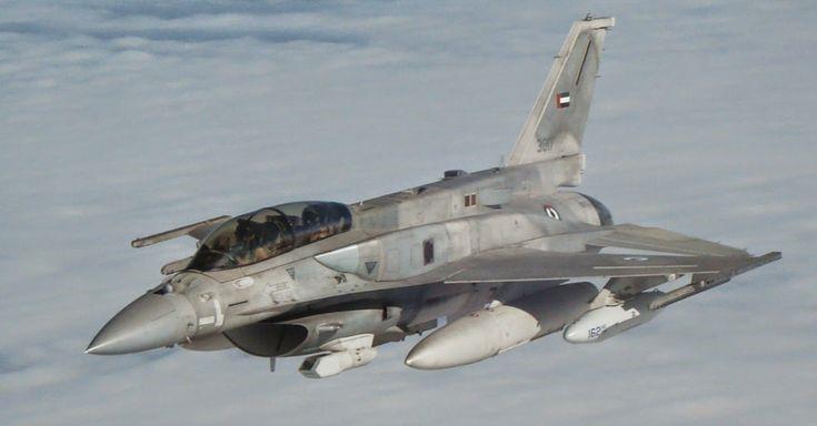 Birleşik Arap Hava Kuvvetleri'ne ait F-16 Block 60