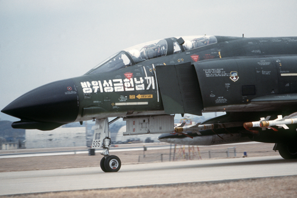 Kore Cumhuriyeti Hava Kuvvetleri'ne ait F-4D Phantom II Savaş Uçağı