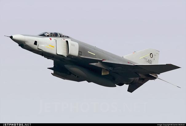 Kore Cumhuriyeti Hava Kuvvetleri'ne ait RF-4C Savaş Uçağı