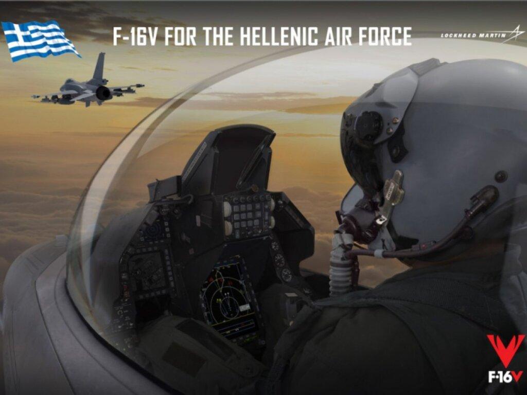 Yunan Hava Kuvvetleri için planlanan F-16V